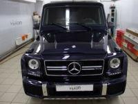 Mercedes-Benz G-klasse: Тонировка LLumar ATR