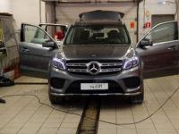 Mercedes-Benz GLS-klasse:тонирование задняя части