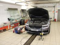 BMW 5 серия (G-30)LLumar PPF Gloss