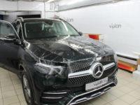 Mercedes-Benz GLE LLUMAR GLOSS PPF