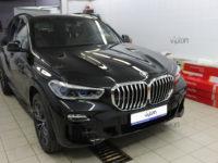 BMW X5: расширенное покрытие