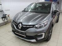 Renault Kaptur расширенный пакет